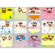 PUCCA 2222